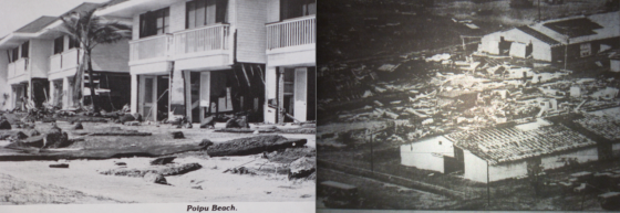 At left, the bottom level of a complex in Poipu was gutted by Hurricane Iwa's storm surge. At right, a destroyed building at Schofield Barracks on Oahu ().