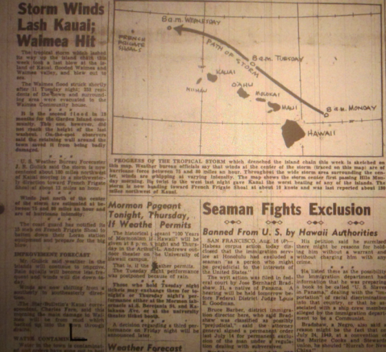 Hurricane Hiki was the first verified tropical cyclone to affect Hawaii.